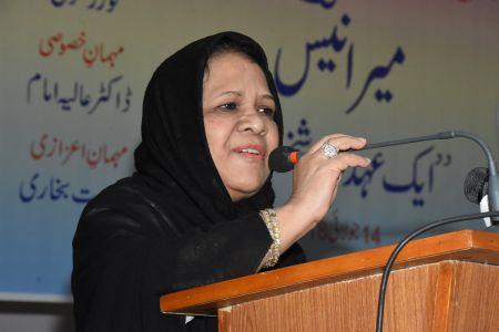 Seminar \'Mir Anees, Aik Ahed Saaz Shakhsiyat\' At Arts Council Of Pakistan Karachi (43)