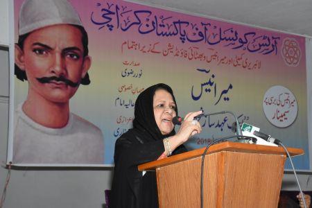 Seminar \'Mir Anees, Aik Ahed Saaz Shakhsiyat\' At Arts Council Of Pakistan Karachi (44)