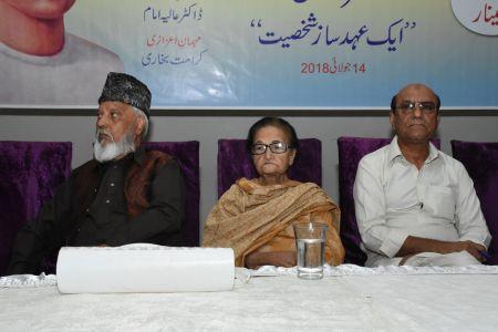 Seminar \'Mir Anees, Aik Ahed Saaz Shakhsiyat\' At Arts Council Of Pakistan Karachi (45)