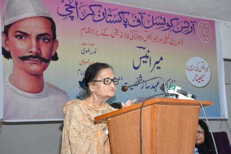 Seminar \'Mir Anees, Aik Ahed Saaz Shakhsiyat\' At Arts Council Of Pakistan Karachi (46)