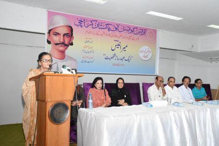 Seminar \'Mir Anees, Aik Ahed Saaz Shakhsiyat\' At Arts Council Of Pakistan Karachi (47)