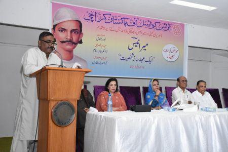 Seminar \'Mir Anees, Aik Ahed Saaz Shakhsiyat\' At Arts Council Of Pakistan Karachi (49)