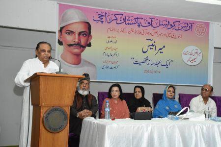 Seminar \'Mir Anees, Aik Ahed Saaz Shakhsiyat\' At Arts Council Of Pakistan Karachi (50)