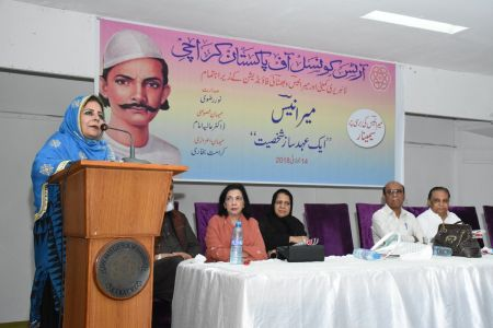 Seminar \'Mir Anees, Aik Ahed Saaz Shakhsiyat\' At Arts Council Of Pakistan Karachi (54)