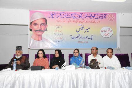Seminar \'Mir Anees, Aik Ahed Saaz Shakhsiyat\' At Arts Council Of Pakistan Karachi (55)