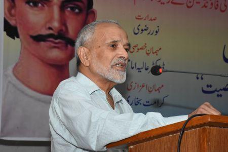 Seminar \'Mir Anees, Aik Ahed Saaz Shakhsiyat\' At Arts Council Of Pakistan Karachi (56)