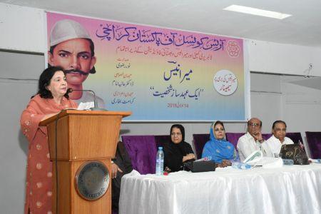 Seminar \'Mir Anees, Aik Ahed Saaz Shakhsiyat\' At Arts Council Of Pakistan Karachi (58)