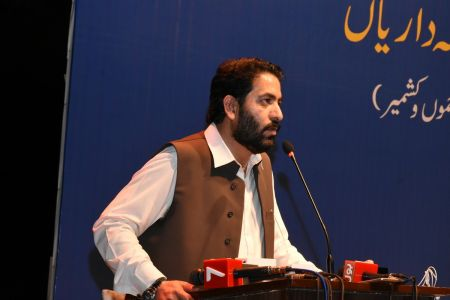 Seminar On Current Situation Of Jammu & Kashmir At Arts Council Karachi (12)