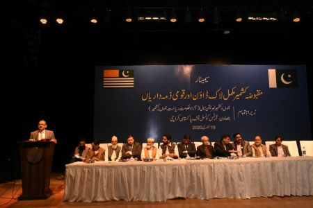 Seminar On Current Situation Of Jammu & Kashmir At Arts Council Karachi (14)