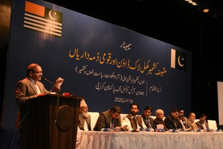Seminar On Current Situation Of Jammu & Kashmir At Arts Council Karachi (15)
