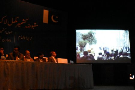 Seminar On Current Situation Of Jammu & Kashmir At Arts Council Karachi (17)