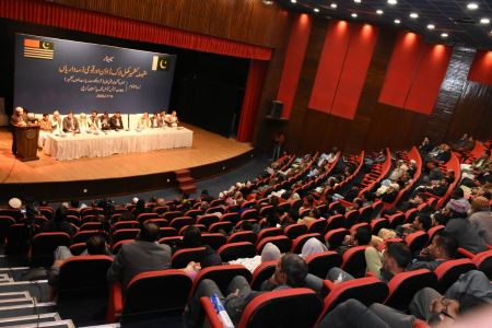 Seminar On Current Situation Of Jammu & Kashmir At Arts Council Karachi (1)