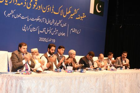 Seminar On Current Situation Of Jammu & Kashmir At Arts Council Karachi (3)