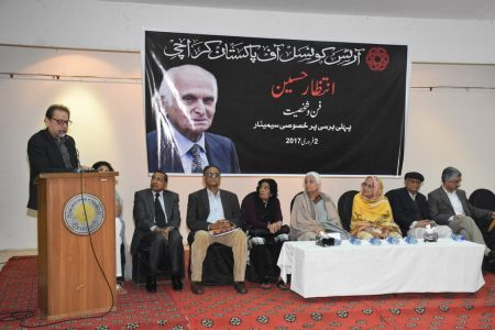 Seminar On Intizar Hussain (21)