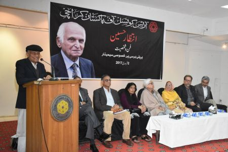 Seminar On Intizar Hussain (2a)