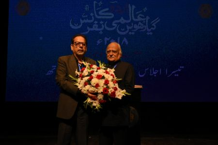 Session-3 An Evening With Anwer Maqsood, Aalmi Urdu Conference 2018 (1)