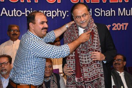 Shah Muhammad Shah\'s Book Launching, Arts Council Karachi (12)