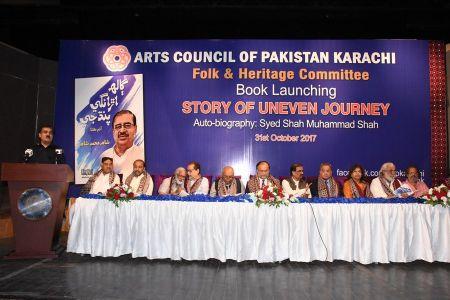 Shah Muhammad Shah\'s Book Launching, Arts Council Karachi (15)