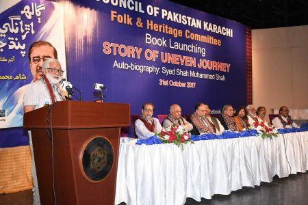 Shah Muhammad Shah\'s Book Launching, Arts Council Karachi (18)