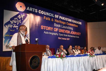 Shah Muhammad Shah\'s Book Launching, Arts Council Karachi (24)