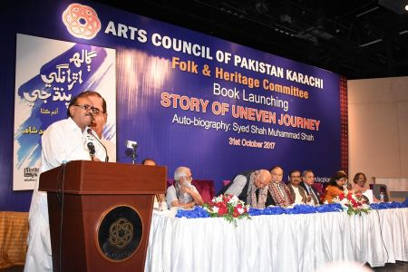 Shah Muhammad Shah\'s Book Launching, Arts Council Karachi (30)