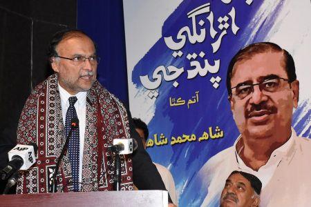 Shah Muhammad Shah\'s Book Launching, Arts Council Karachi (35)