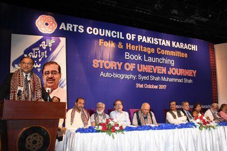 Shah Muhammad Shah\'s Book Launching, Arts Council Karachi (36)