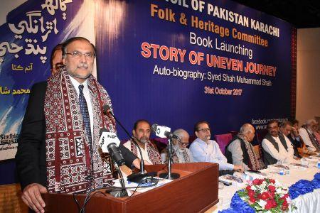 Shah Muhammad Shah\'s Book Launching, Arts Council Karachi (37)