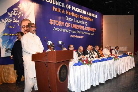 Shah Muhammad Shah\'s Book Launching, Arts Council Karachi (6)