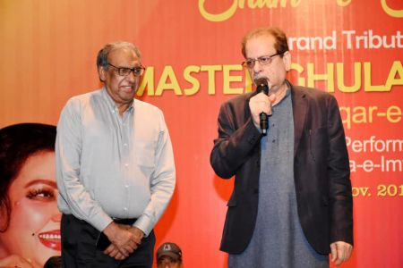 Sham-e-Sargam, Tribute To Master Ghulam Haider At Arts Council Karachi