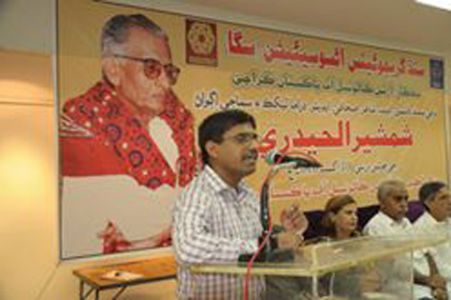 Shamshir Ul Haideri Anniversary(23)