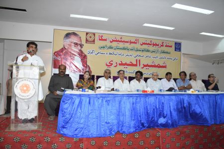 Shamshir Ul Haideri Anniversary(29)