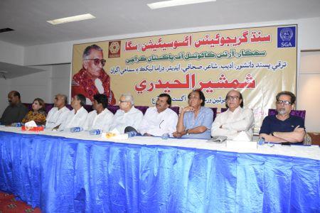 Shamshir Ul Haideri Anniversary(33)