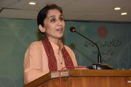 Silsila Irfan O Book Launching Of Tasawuf (11)