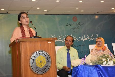 Silsila Irfan O Book Launching Of Tasawuf (12)