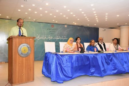Silsila Irfan O Book Launching Of Tasawuf (15)
