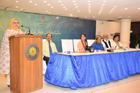 Silsila Irfan O Book Launching Of Tasawuf (19)