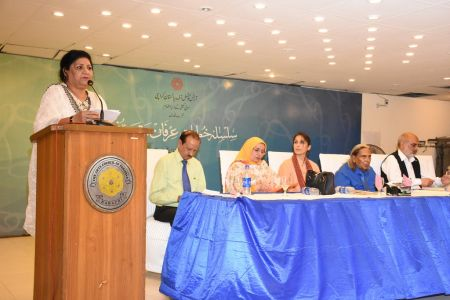 Silsila Irfan O Book Launching Of Tasawuf (22)
