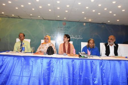 Silsila Irfan O Book Launching Of Tasawuf (23)