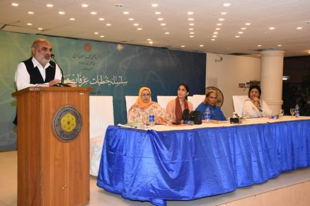 Silsila Irfan O Book Launching Of Tasawuf (5)
