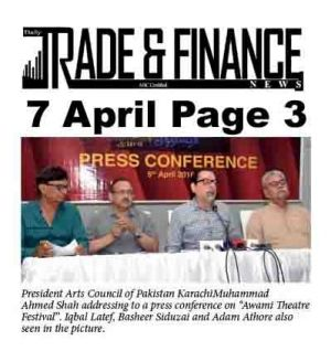Social Roundup Page  Arts Council Of Pakistan Karachi (5)