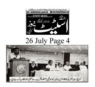 State News Page 4