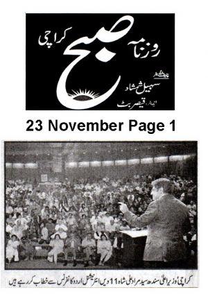 Subha Page 1