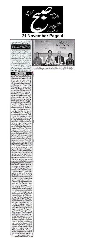 Subha Page 4