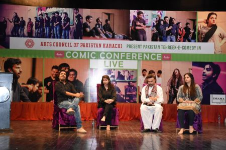 Tehreek E Comedy Performance At Arts Council Karachi (16)
