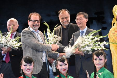 "The CPEC Summit""An Enduring Celebration Of The Special Friendship Between The People Of China And Pakistan At Arts Council Karachi (79)"