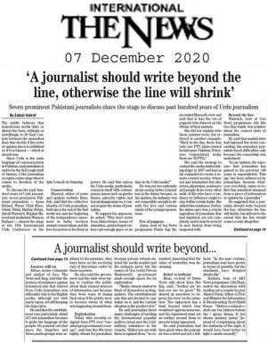 The News 4