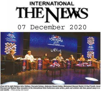 The News 7