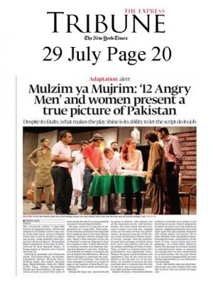 Tribune Page 20