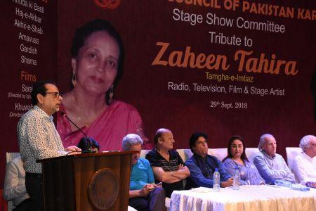 Tribute To Artist Zaheen Tahira At Arts Council Karachi(23)